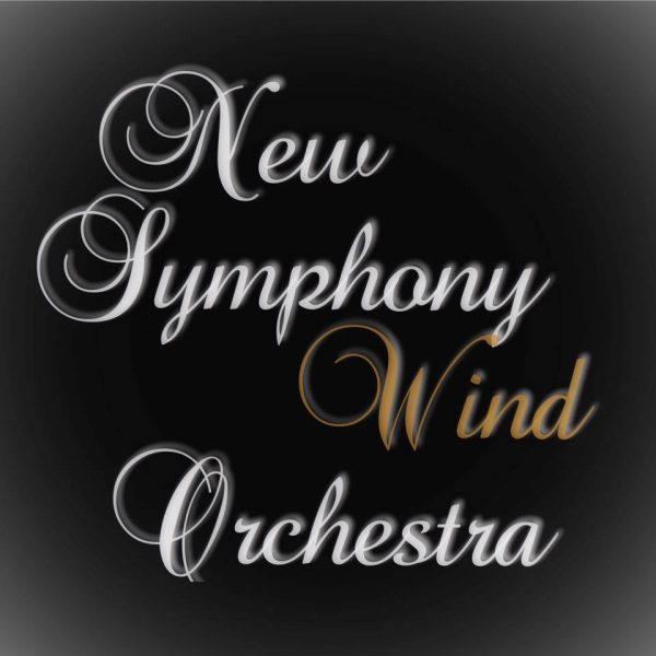 新交響吹奏楽団