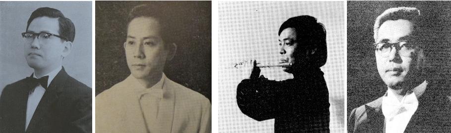 歴代指揮者(創団〜1979年)
